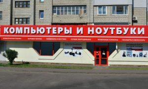 Hitachi в Харькове